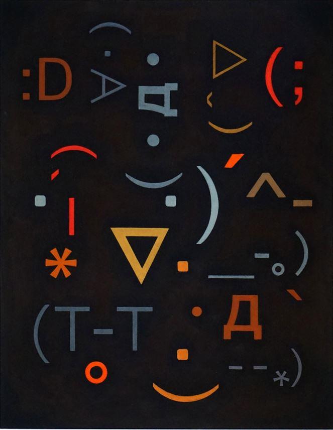Kengo Nakamura - Emoticon | MasterArt