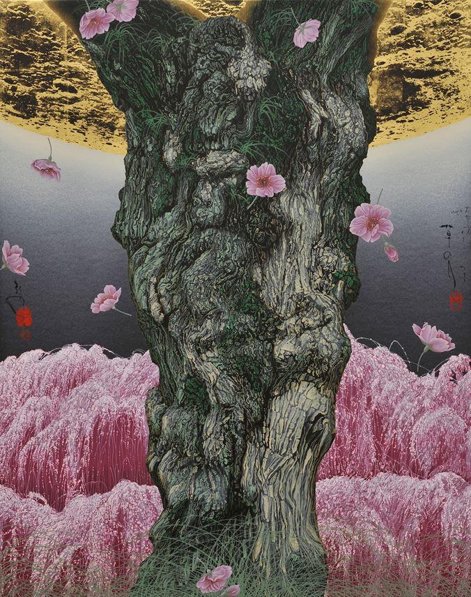 Kyosuke Tchinai - Kusanotsuki | MasterArt