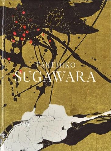 Takehiko Sugawara