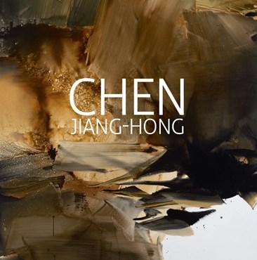 Chen Jiang-Hong