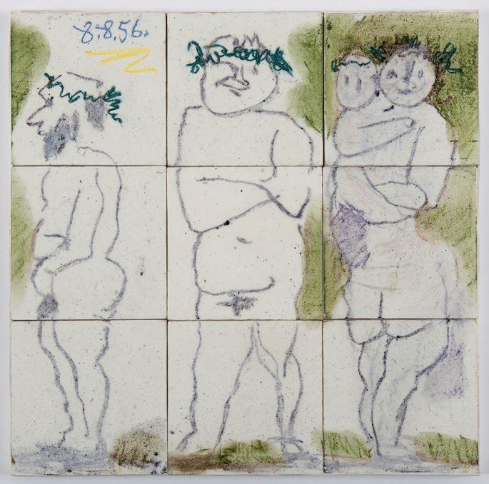 Pablo Picasso - Famille, têtes laurées : Quatre personnages | MasterArt