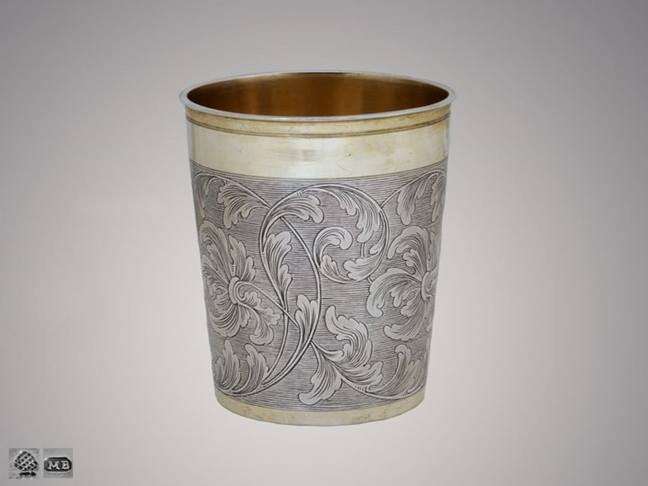 Silver Partly-Gilt German Beaker with Elaborate Engraving