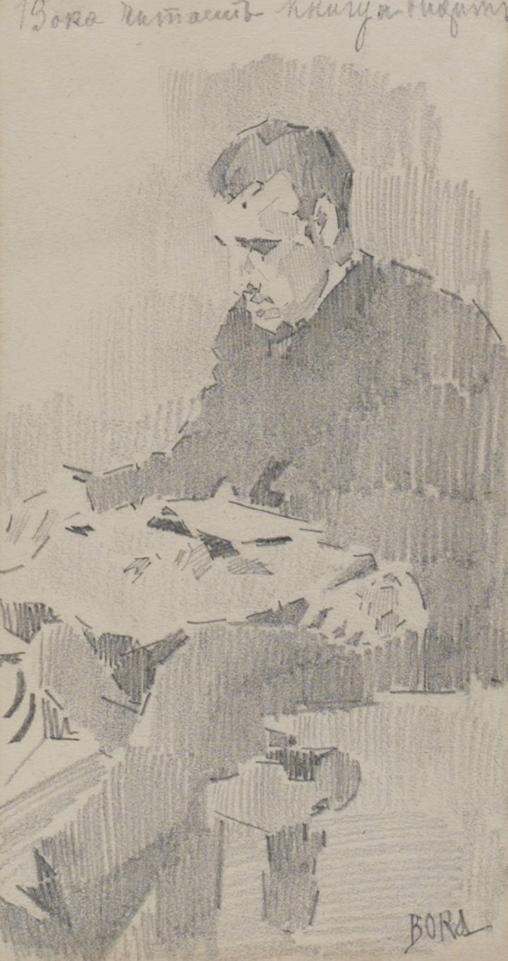 'Portrait of Vova Mamontov reading'