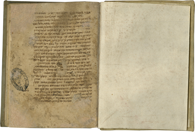 Samson Ben Isaac of Chinon - Sefer keritut [Book of Ratification] | MasterArt