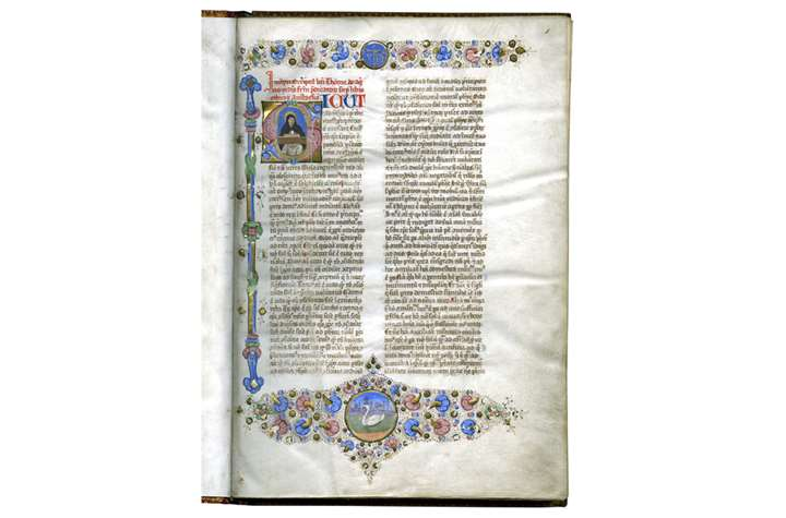 Sententia libri Ethicorum, or Liber super ethicorum aristotelis (Commentary on the Ethics of Aristotle)