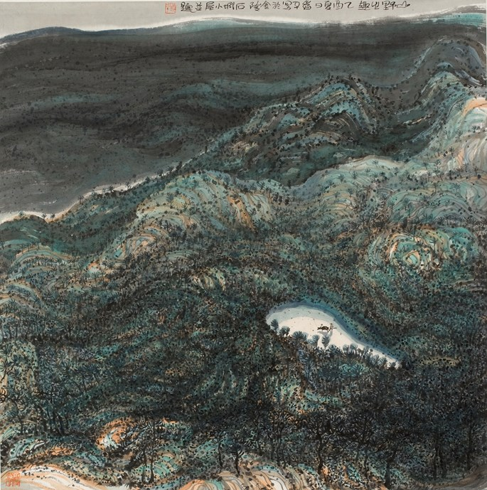 Daoping Zhu - Delight of the Wild Mountains | MasterArt