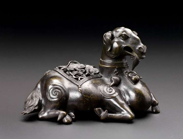 Bronze Censer in the Form of a Recumbent Mythical Animal, Ming Dynasty