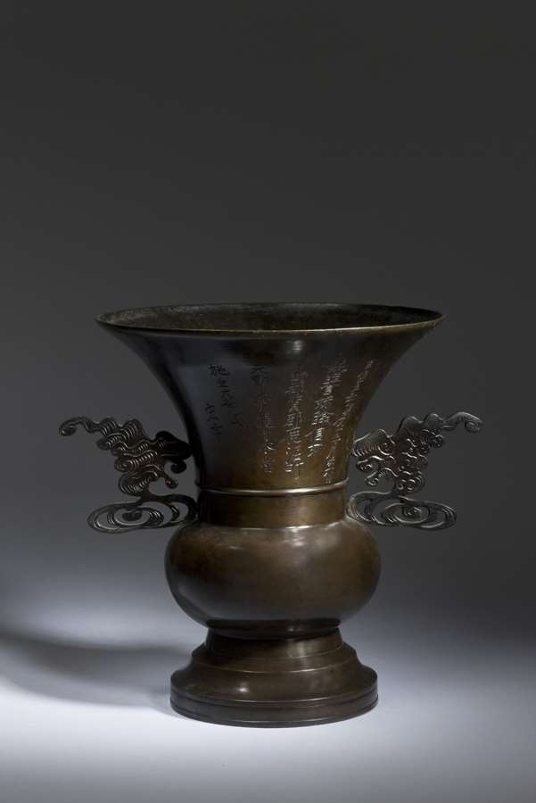Bronze Temple Flower Vase with Inscription, Edo Period