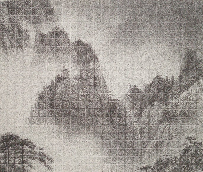 Chun-yi Lee - Unyielding Mountains | MasterArt