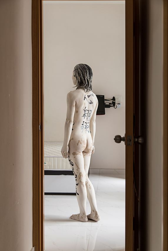 Katie Vajda - The Body Domestic | MasterArt