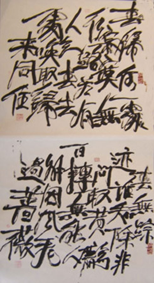 Song Dynasty Poem: Huang Tingqian: Where is the Spring