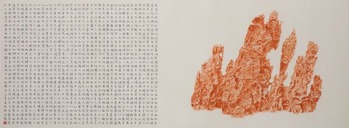Tai Xiangzhou - Wondrous Peaks and Multitudinous Gully | MasterArt