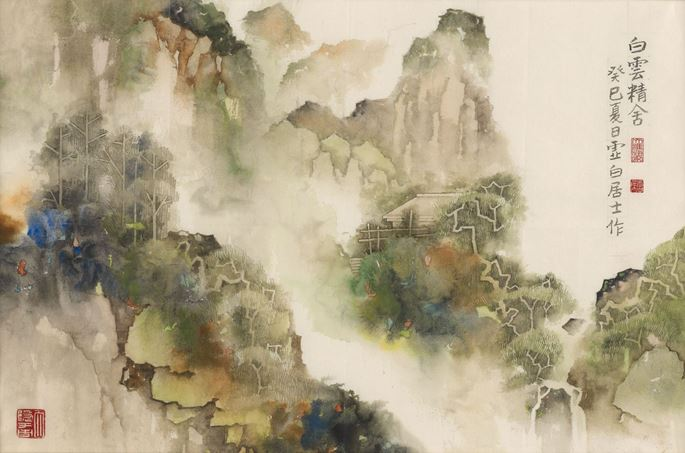 Xubai Li - House in the White Clouds | MasterArt