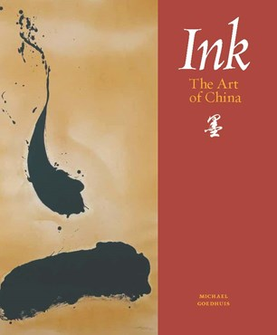 INK - The Art of China at the Saatchi Gallery