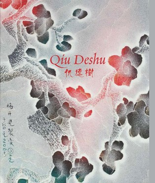 Qiu Deshu - Ink Painting from 1980 to 2012