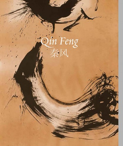 Qin Feng - Black Ink in Flight