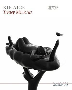 Xie Aige - Treetop Memories