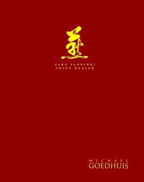 Yang Yanping: Lotus Heaven
