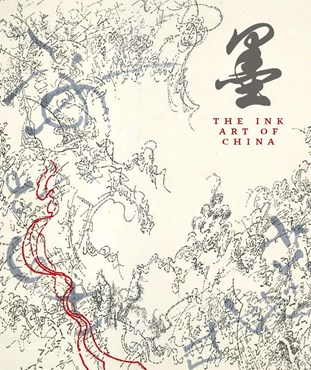 The Ink Art of China