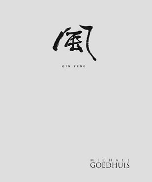 Qin Feng