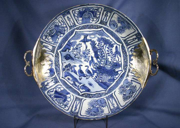 Silver gilt mounted Chinese Wanli period (1566-1619)  blue and white porcelain dish, the mounts probably English