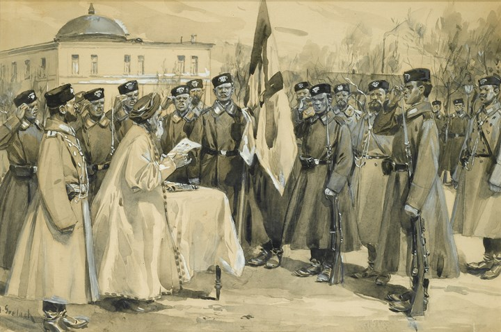 Tatar Troops Swearing Allegiance to the Tsar Before the Regiment Banner