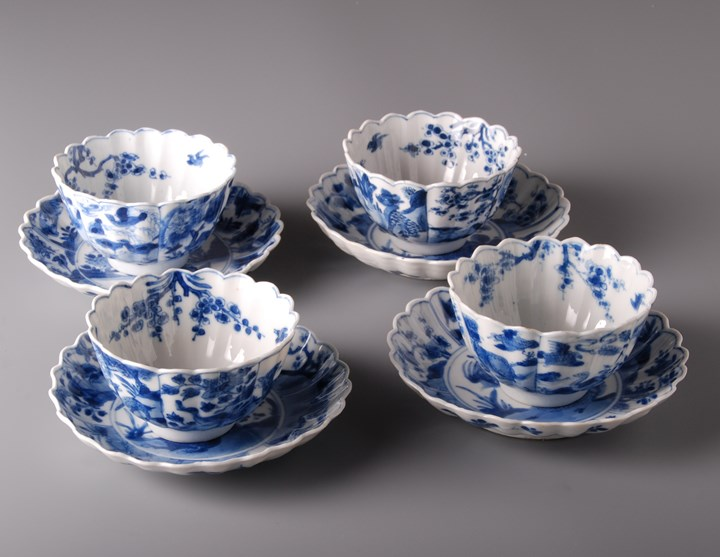 Set of Four Cups and Saucers