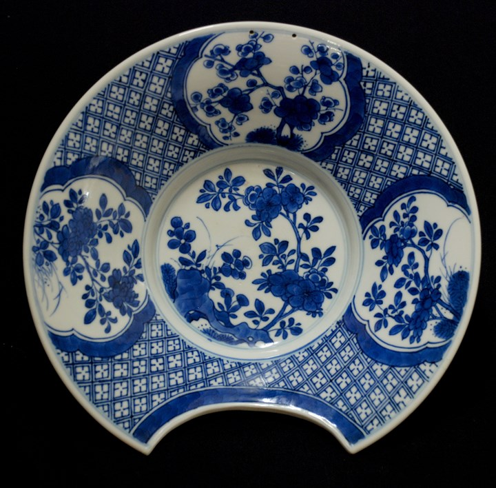 Blue and White Barbers Bowl - Kangxi period