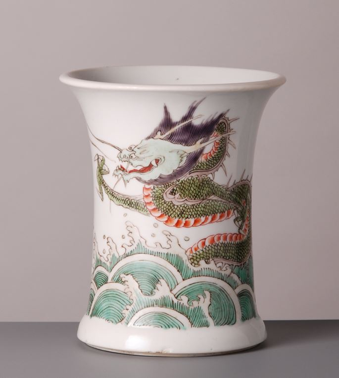 Brushpot Carp & Dragon | MasterArt