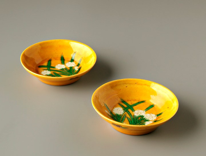 Pair of Miniature dishes