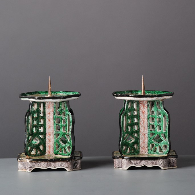 933. Pair of Candle Sticks | MasterArt