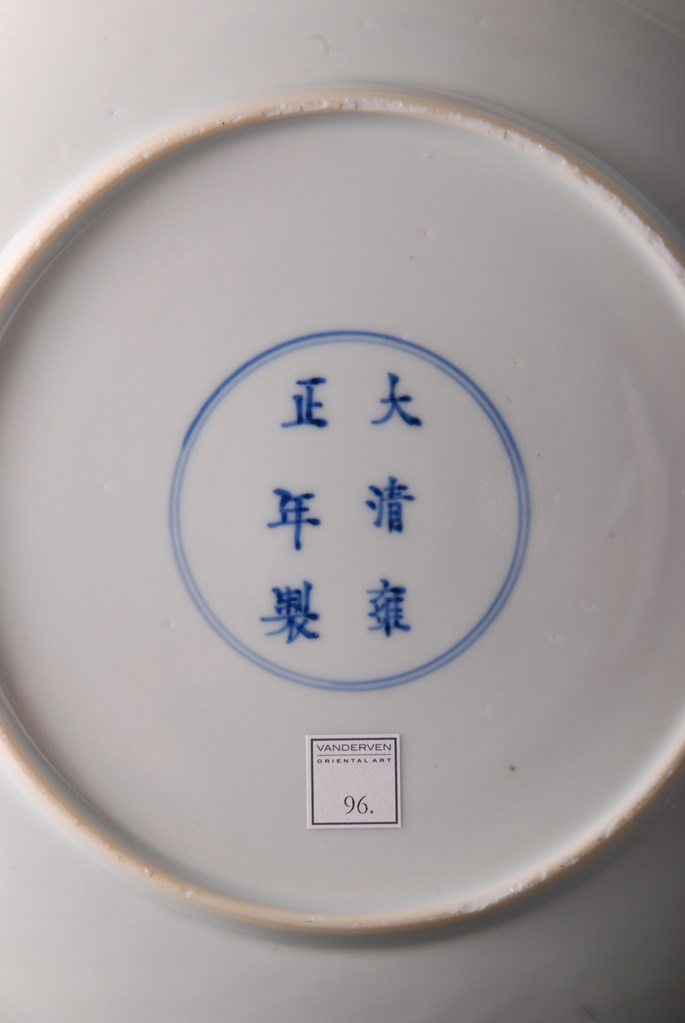 Blue and White Plates Three Pieces | MasterArt