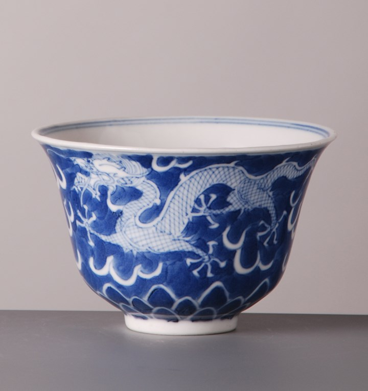 Blue and White Cup with Dragon - Kangxi period