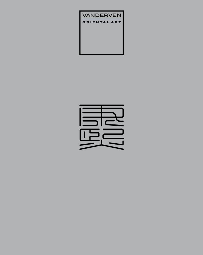 Kangxi Porcelain & Coromandel Lacquer