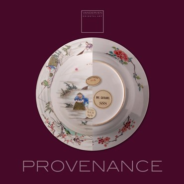 Provenance 'Tracing the History of Objects'  2019